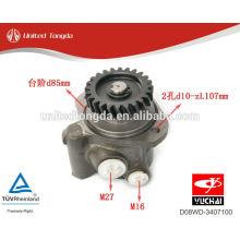 YUCHAI engine YC4D steering pump D08WD-3407100