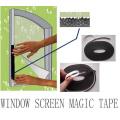 DIY дверной и оконный экран