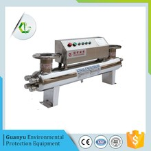 We Supply UV Sterilizer of Good Quality
