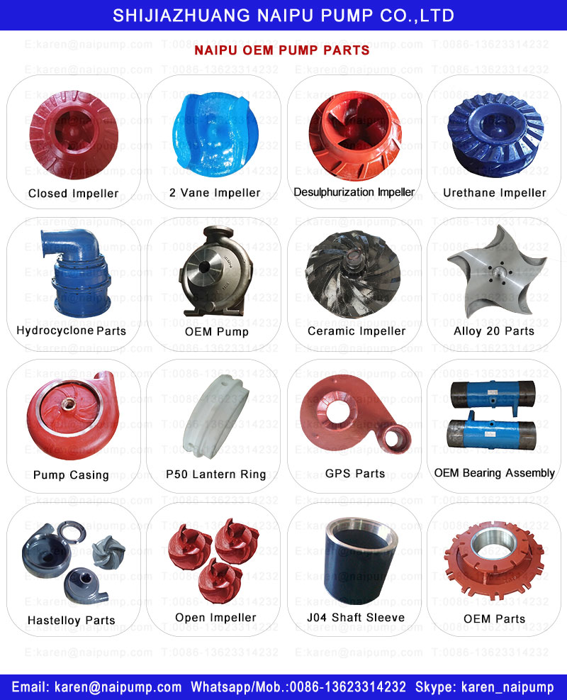 S-OEM-Pump-Parts