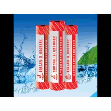 Не требующая защиты полимерная композитная водонепроницаемая мембрана
