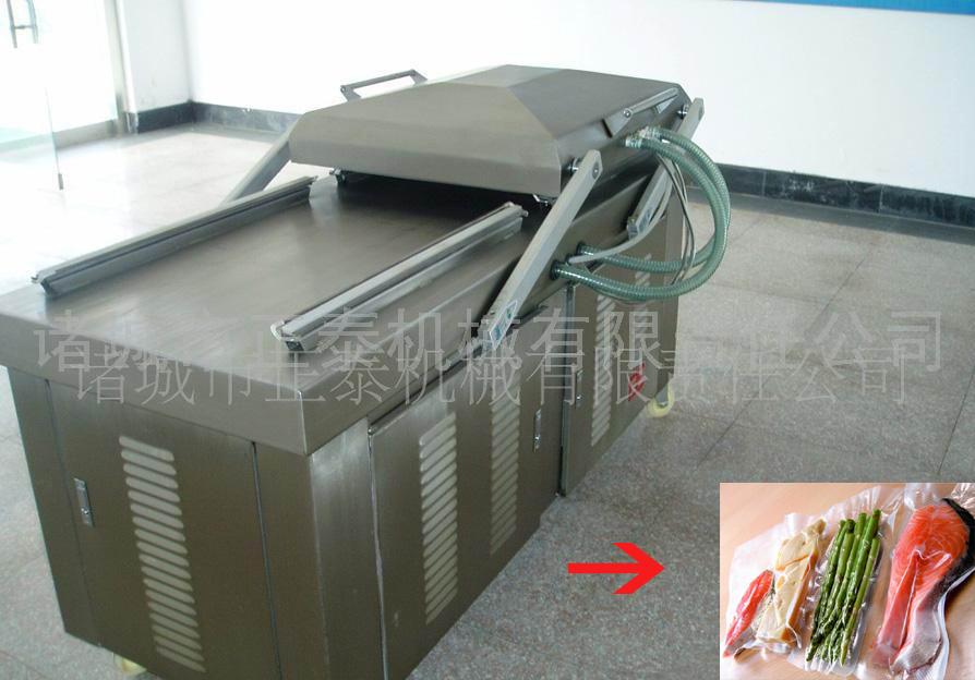 Food vacuum sealer machine