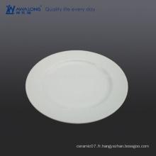 Plateau à pain blanc pur de 8 pouces