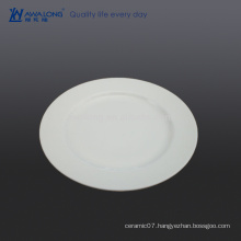 8 inch Pure White Dinner Plate