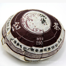 Hot Sale Premium Yunnan Puer Tea,100g Ripe Puerh Tea,Chinese Mini Yunnan Tuocha,High Quality Yunnan Pu'Er tea