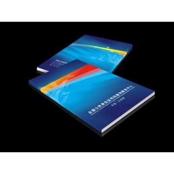Kommerzielle Drucker / Qualitätsdruck / Druckangebote