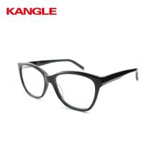 2018 Belle conception avec le prix concurrentiel des lunettes de vue Frame Spectacle Frame