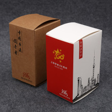 Simple Design Watch Box White Watch Packaging Box