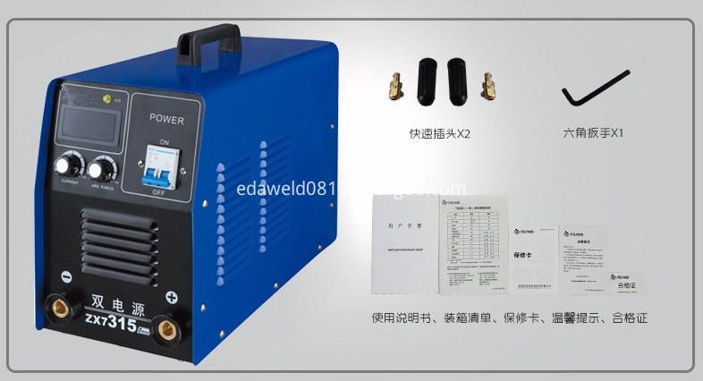 ZX7-315 Double Voltage Welding Machine