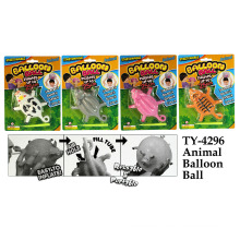 Animal Balloon Ball Toy