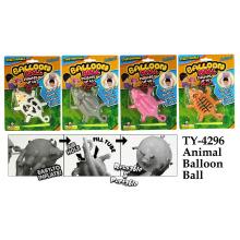 Игрушка для игрушек с воздушным шаром