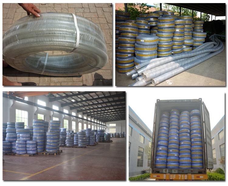 PVC STEEL HOSE (3)