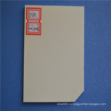 Еды EPDM резиновый лист качества еды резиновый лист / яд-бесплатный резиновый лист
