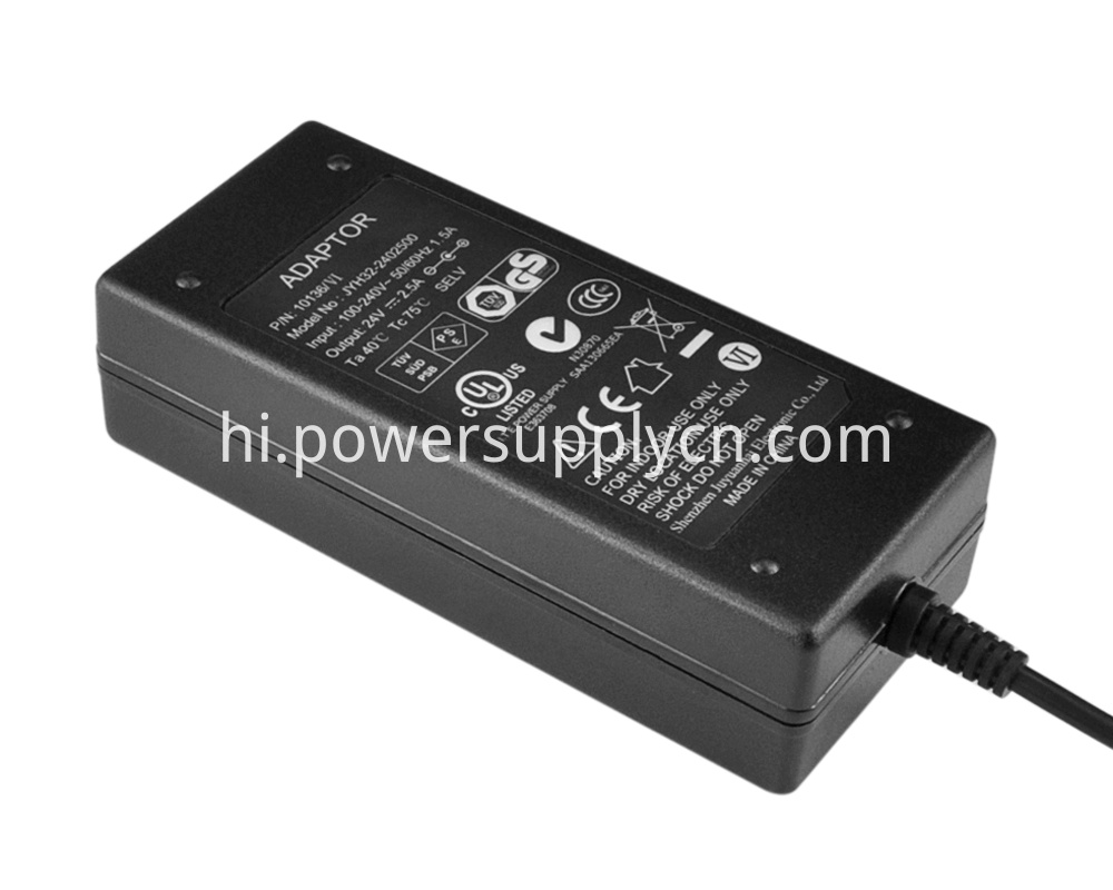 24V 2.29A power adapter