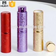 8ml 10ml 15ml 20ml fancy decoration aluminum perfume atomizer