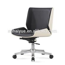 De calidad superior plywooden ocio silla partido negro PU cuero