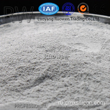 Silicon+dioxide+Micro+Fine+400+Grade+And+5N+Purity+silicon+fume+concrete+admixture+for+sale