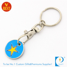 High Quality Custom Shopping Trolley Coin for Promotion