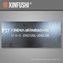 TOP Grade F17 1200*1800*17MM Structural plywood for Fiji market from china