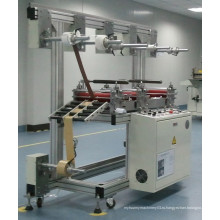 Клейкая пленка, бумага, наклейка, клейкая ленточная многослойная ламинирующая машина (DP-420)