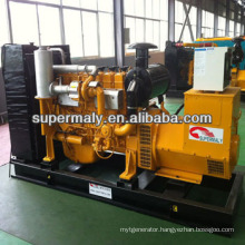 Hot sale 2015!!! gas power generator