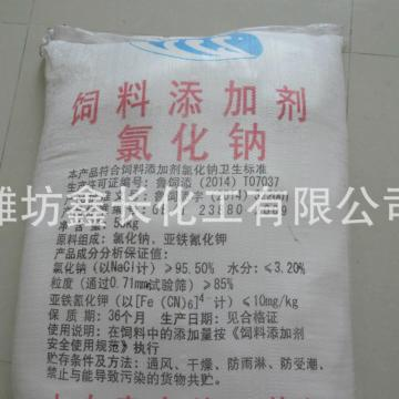 Refined Sea Salt for Animal Feed