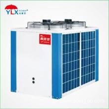 Engineering air source heat pump