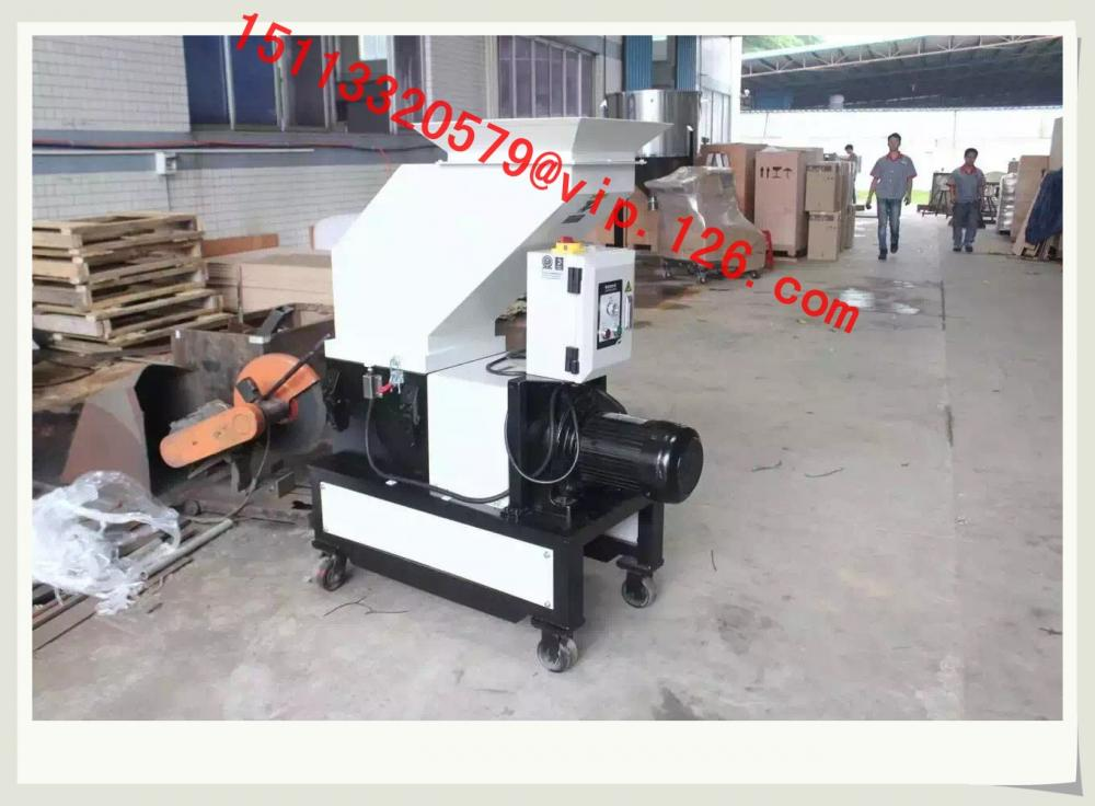 Plastic Low Speed Crusher C