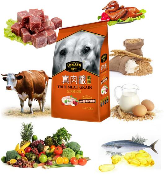 LonSen trure meat dog food-duck flavor 2
