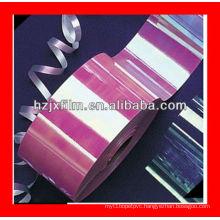 PET rainbow film/iridescent film