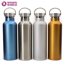 Outdoor 25oz Insulated Stainless Steel Vacuum Insulated Water Bottle With Handle