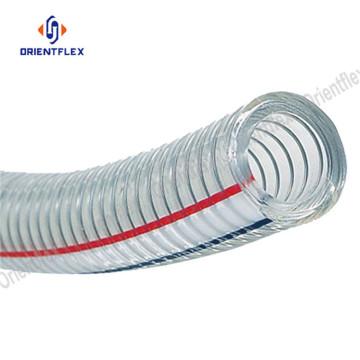 PVC steel braided reinforced hose water pump pipe