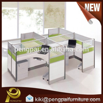 2015 Office Workstation For 4 Persons