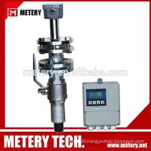 Split Insertion Remote Electromagnetic Magnetic Flowmeter Flow Meter MT100E