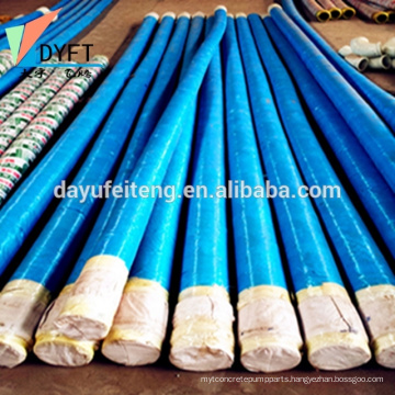 concrete pump accessories concrete pump rubber hose