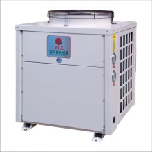 Air Source Central Heating Pump
