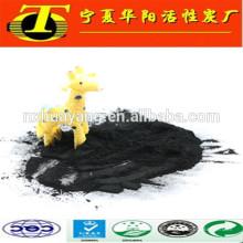 Milieux filtrants de charbon actif de noix