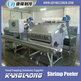 Automatic Small Fish And Shrimp Peeler Machine