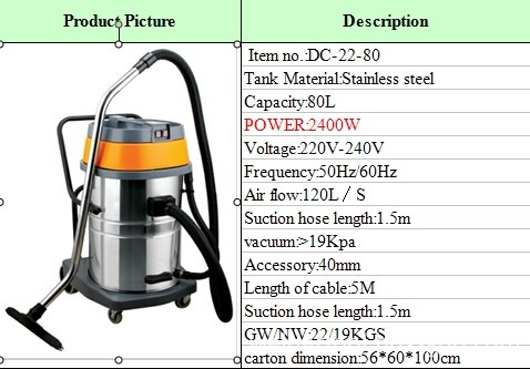 80L SPECIFICATION (1)