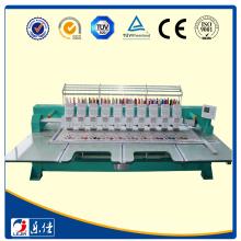 LEJIA 9 NEEDLES FLAT EMBROIDERY MACHINE