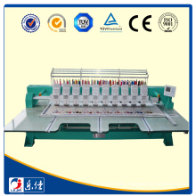LEJIA computerized flat embroidery machine with auto cutter with cheap price