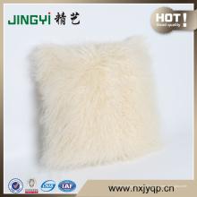 Vente chaude mongole fourrure d'agneau décoratif Throw Cushion