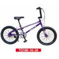"""20 """"Purple Fashion Design de BMX Freestyle Bicycle"""