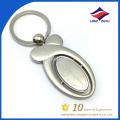 Custom logo metal key chain special shape