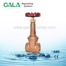 RS válvula de compuerta atornillada de bronce, accesorios de tubería de metal válvula de compuerta