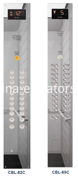 Sigma Elevator COP LOP HPI With Mirror Finished Stainless Steel