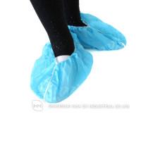 Cubierta de zapato antideslizante desechable azul médica pp no tejida fabricada en China