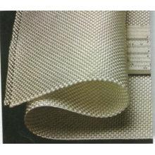 Gewebte Geotextil Polyester Filament Lange Faser für Ehemalige