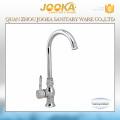 European style beige single handle movable kitchen tap faucet