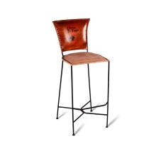 Leather Canvas Bar Chair